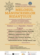 EVENIMENT CONCERT - Melosul Manuscriselor Bizantine